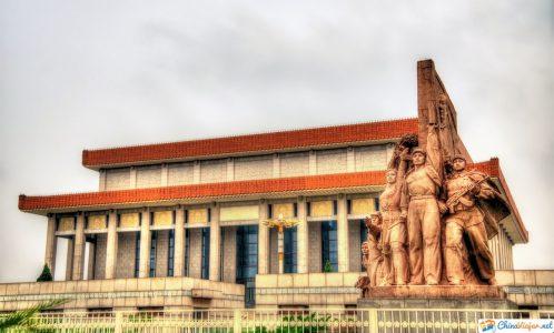 el mausoleo de mao
