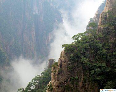 monte huang o montaña amarilla