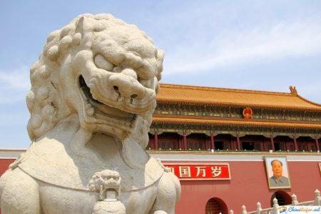 plaza de tiananmen china